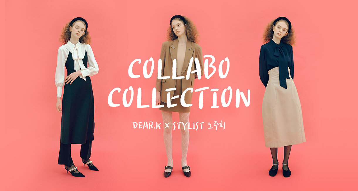 DEAR.K COLLABO COLLECTION